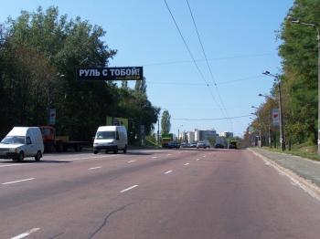 Конструкция №5107 - Сторона B (Фото тролла на О.Теліги вул., )