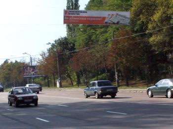 Конструкция №5108 - Сторона B (Фото тролла на О.Теліги вул., )