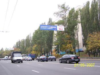 Конструкция №5120 - Сторона B (Фото тролла на О.Теліги вул., )