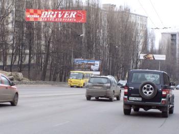 Конструкция №5121 - Сторона А (Фото тролла на О.Теліги вул., )