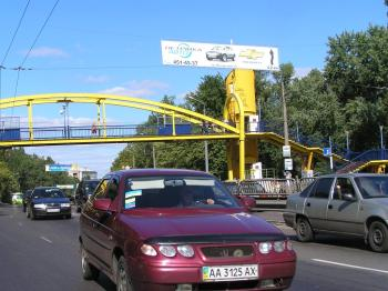 Конструкция №5123 - Сторона А (Фото тролла на О.Теліги вул., )
