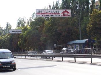 Конструкция №5123 - Сторона B (Фото тролла на О.Теліги вул., )