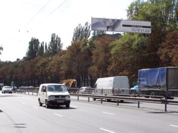 Конструкция №5124 - Сторона B (Фото тролла на О.Теліги вул., )