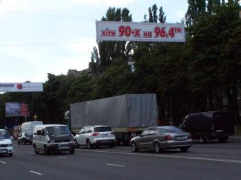 Конструкция №5125 - Сторона B (Фото тролла на О.Теліги вул., )