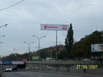Конструкция №5127 - Сторона B (Фото тролла на О.Теліги вул., )