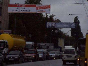 Конструкция №5128 - Сторона B (Фото тролла на О.Теліги вул., 11)