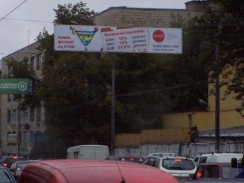 Конструкция №5129 - Сторона А (Фото тролла на О.Теліги вул., 7)