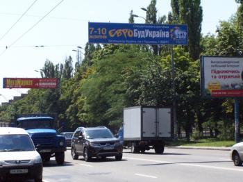 Конструкция №5129 - Сторона B (Фото тролла на О.Теліги вул., 7)