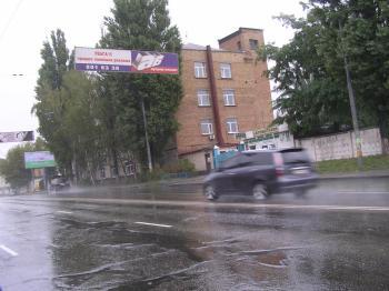 Конструкция №5130 - Сторона А (Фото тролла на О.Теліги вул., 3)
