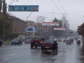 Конструкция №5130 - Сторона B (Фото тролла на О.Теліги вул., 3)