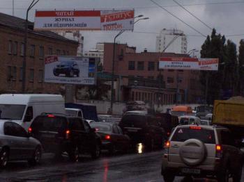 Конструкция №5131 - Сторона B (Фото тролла на О.Теліги вул., 4)