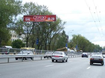 Конструкция №5201 - Сторона А (Фото тролла на Перова б-р, 4)