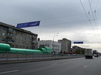 Конструкция №5219 - Сторона А (Фото тролла на Перова б-р, 13)