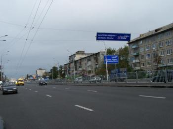 Конструкция №5219 - Сторона B (Фото тролла на Перова б-р, 13)