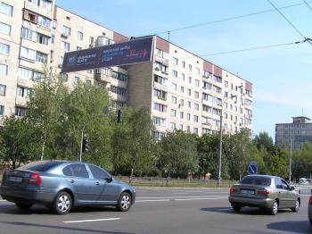 Конструкция №5230 - Сторона А (Фото тролла на Перова б-р, 52)