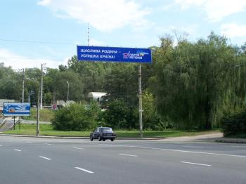 Конструкция №5301 - Сторона А (Фото тролла на Стеценка вул., )