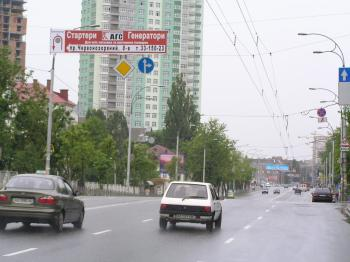 Конструкция №5408 - Сторона А (Фото тролла на Червонозоряний пр-т, 27)