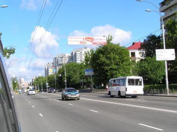 Конструкция №5409 - Сторона А (Фото тролла на Червонозоряний пр-т, 31)
