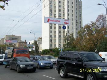 Конструкция №5417 - Сторона А (Фото тролла на Червонозоряний пр-т, 53/21.)