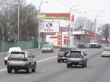 Конструкция №5432 - Сторона А (Фото тролла на Червонозоряний пр-т, 75)