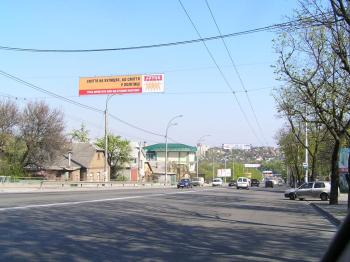 Конструкция №5434 - Сторона B (Фото тролла на Червонозоряний пр-т, 69)