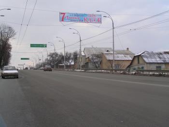 Конструкция №5437 - Сторона А (Фото тролла на Червонозоряний пр-т, 100)