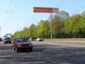 Конструкция №5441 - Сторона А (Фото тролла на Червонозоряний пр-т, 98)