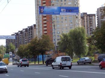 Конструкция №5443 - Сторона B (Фото тролла на Червонозоряний пр-т, 120)