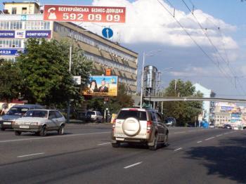 Конструкция №5450 - Сторона B (Фото тролла на Червонозоряний пр-т, 117)