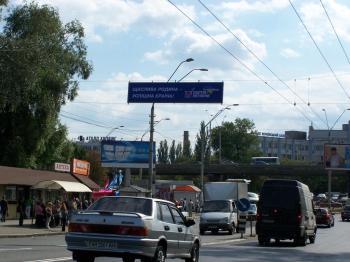 Конструкция №5501 - Сторона А (Фото тролла на Щербакова вул., 1)