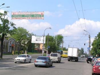Конструкция №5501 - Сторона B (Фото тролла на Щербакова вул., 1)
