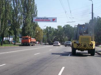 Конструкция №5601 - Сторона А (Фото тролла на Щусєва вул., )