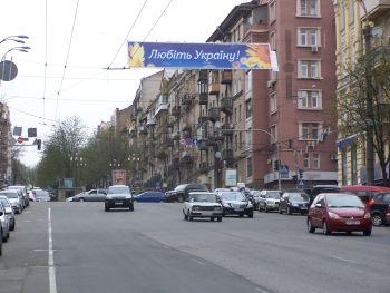 Конструкция №601 - Сторона А (Фото тролла на Горького вул., 34)