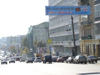 Конструкция №601 - Сторона B (Фото тролла на Горького вул., 34)