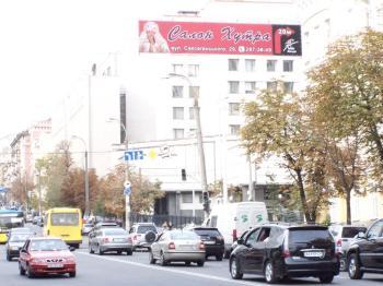 Конструкция №602 - Сторона А (Фото тролла на Горького вул., 44)