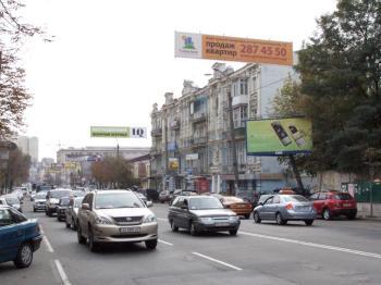 Конструкция №602 - Сторона B (Фото тролла на Горького вул., 44)