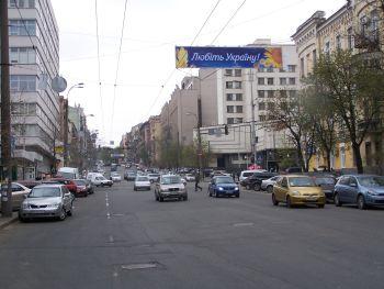 Конструкция №603 - Сторона А (Фото тролла на Горького вул., 48)