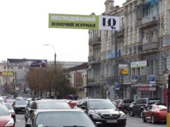 Конструкция №603 - Сторона B (Фото тролла на Горького вул., 48)