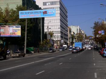 Конструкция №604 - Сторона А (Фото тролла на Горького вул., 48)