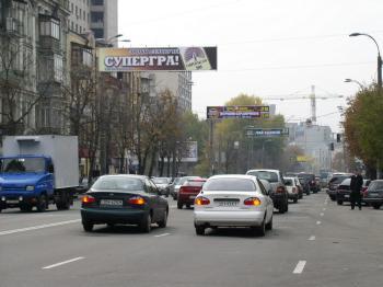 Конструкция №604 - Сторона B (Фото тролла на Горького вул., 48)