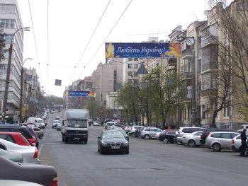 Конструкция №605 - Сторона А (Фото тролла на Горького вул., 45)