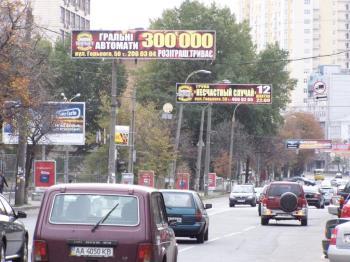 Конструкция №605 - Сторона B (Фото тролла на Горького вул., 45)