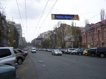 Конструкция №606 - Сторона А (Фото тролла на Горького вул., 47/12.)
