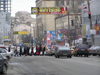 Конструкция №606 - Сторона B (Фото тролла на Горького вул., 47/12.)