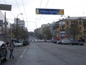 Конструкция №607 - Сторона А (Фото тролла на Горького вул., 52)