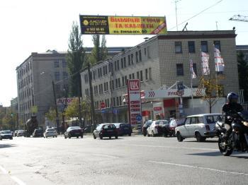 Конструкция №607 - Сторона B (Фото тролла на Горького вул., 52)