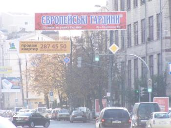 Конструкция №608 - Сторона B (Фото тролла на Горького вул., 59)