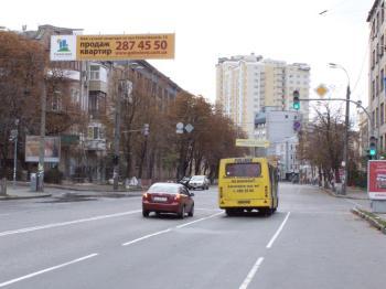Конструкция №609 - Сторона B (Фото тролла на Горького вул., 54)