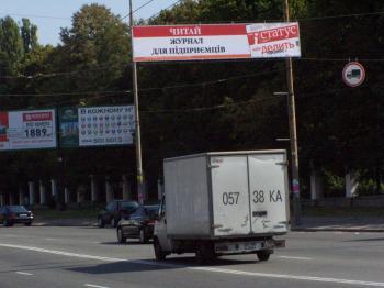 Конструкция №6101 - Сторона А (Фото тролла на Ак.Глушкова пр-т, )