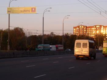 Конструкция №6105 - Сторона А (Фото тролла на Ак.Глушкова пр-т, )
